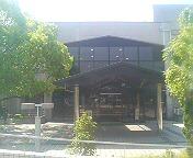 石山寺の美@明石市立文化博物館