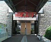 ファーブルに学ぶ@琵琶湖博物館