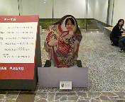 五陶地パート2<br />  @兵庫陶芸美術館
