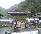 史跡生野銀山