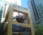 福岡アジア美術トリエンナーレ2009