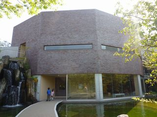 Azukimuseum
