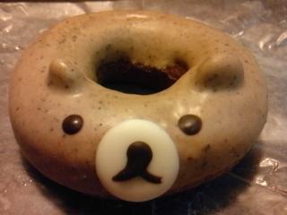 Kuma_donuts