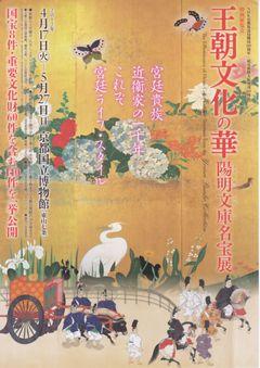 Yomeibunko