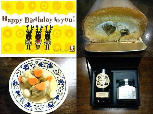 Birthday120830