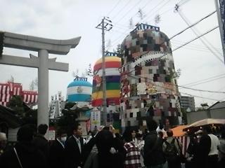 20130331mitsuyama