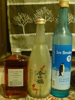 20130718liquor
