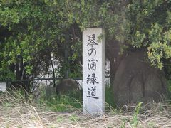 20140426forgottenpath
