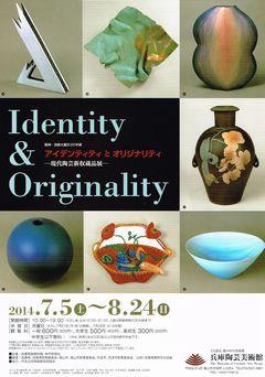 20140816ceramic_museum