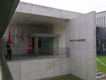 20150718artmuseum