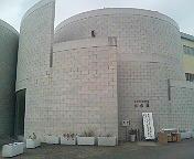 姫路市水道資料館「水の舘」